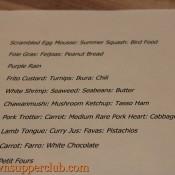 Southtown Supper Club #1